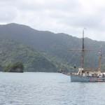 Tobago (84)